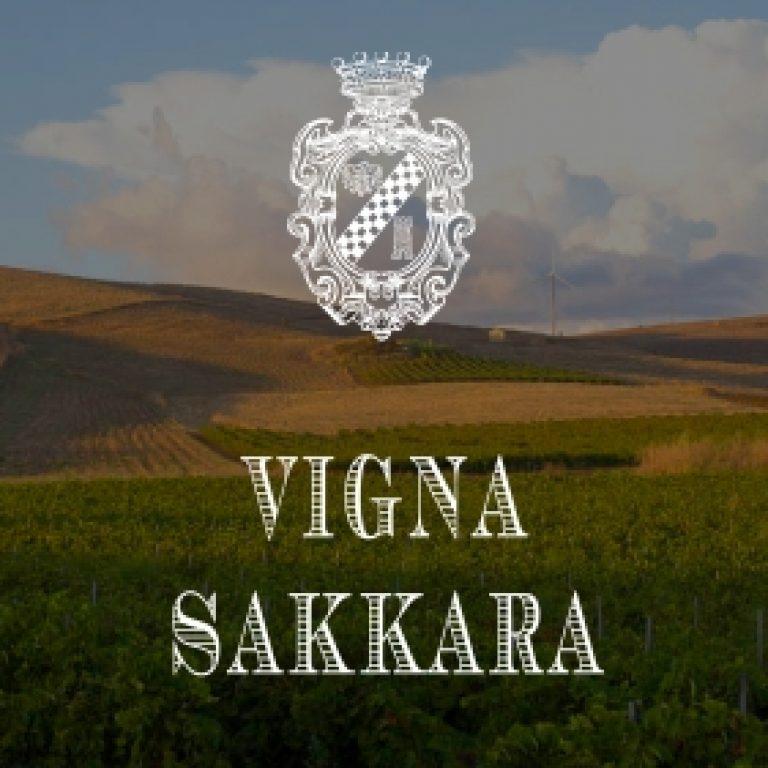vigna_sakkara2